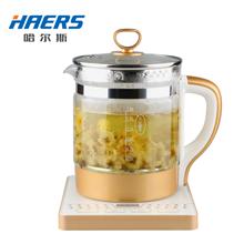 哈尔斯多功能养生壶HYS15-1J