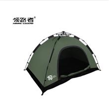 领路者双人自动帐篷LZ-0531