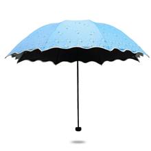 天堂伞紫色丁香波浪包边三折钢骨遮阳伞黑胶防紫外线防晒伞33411e