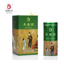 凤牌早春绿(特级)绿茶100g