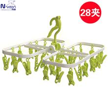 南峰塑料折叠晒架(28夹)NFY-3028