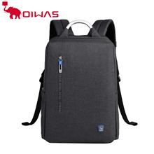 爱华仕(OIWAS)新款双肩包公文包旅行包电脑包OCB4306