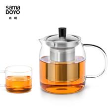 尚明耐热玻璃304现代茶壶组合装T104