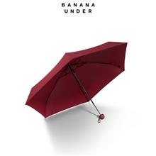 香港蕉下胶囊迷你五雨伞五折伞