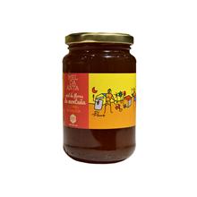 欧露兹高山百花蜂蜜500g(欧盟地理标示保护产品)