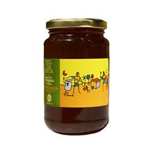 欧露兹森林蜂蜜500g(欧盟地理标示保护产品)