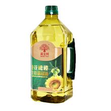 香港黄金树橄榄葵花食用调和油1.8L