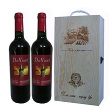 雷沃庄园红酒干红葡萄酒750mlx2