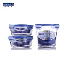 乐美雅凡尔赛餐盒万博官网manbetx装三件套(两入小圆形加圆桶形)LC-S2301