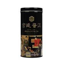 凤牌滇红宫廷普洱100g(新)