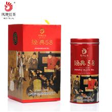 凤牌滇红经典58滇红工夫红茶100g(新)