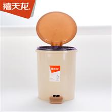 禧天龙Citylong塑料垃圾桶带盖圆型带内胆脚踏卫生桶T-3045