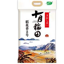十月稻田稻花香米2号5kg