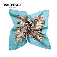 万事利(WENSLI)小丝巾53x53cm