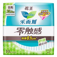 花王乐而雅(laurier)零触感特薄日用护翼型卫生巾10片装