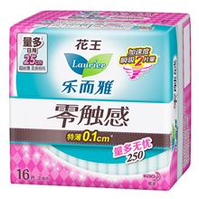 乐而雅零触感特薄特长日用护翼型卫生巾16片