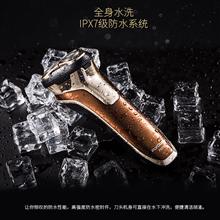 飞科(FLYCO)电动剃须刀FS379