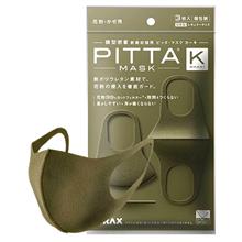 日本PITTAMASK非一次性防尘防花粉防紫外线口罩KHAKI黄褐色