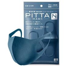 日本PITTAMASK非一次性防尘防花粉防紫外线口罩NAVY海军蓝