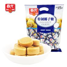 春光特制椰子糖400g*2