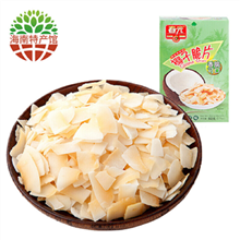 春光盒装椰子脆片(原味)60g*3