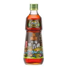 燕庄黑芝麻香油450ml