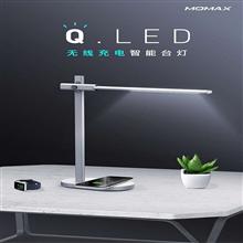 摩米士Q.LED无线充电台灯器(深空灰)QL1CND
