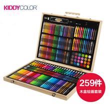 凯蒂卡乐(KIDDYCOLOR)259件木盒manbetx万博官方下载A199690