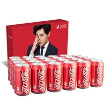 罗莱生活LOVO尚品套件清幽蔓谷VTT6483-4+可口可乐330mlx24