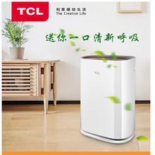TCL净享空气净化器KJ302F-C2