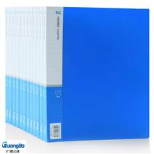 广博A4资料强力蓝色单夹A2081(12只装)