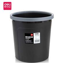 得力deli圆形清洁桶9555