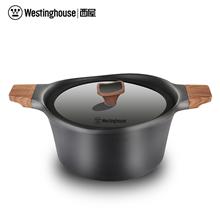 美国西屋(Westinghouse) 石头记系列多功能料理锅汤锅WKW-2403T