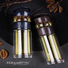 宜加美泡茶创意便携式双层玻璃水杯B802(500ML)