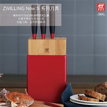 德国双立人ZWILLING Now S系列刀具4件套(红黑)ZW-K309(54380-004-72