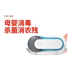 韩京姬HAAN果蔬消毒机CSC-300