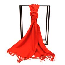 艾丝雅兰开门红围巾A-D300