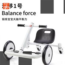 好孩子(gb)四轮儿童平衡车PY001-G001W