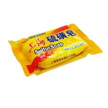 上海硫磺皂95gx5
