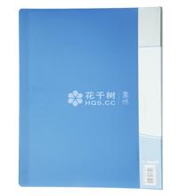 广博20页A4资料册WJ6520蓝色*2