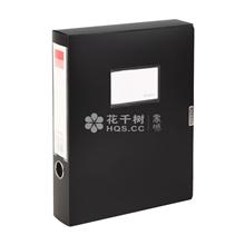 齐心A4超省钱55mmPP档案盒A1249-55*2