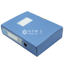 广博粘扣档案盒WJ6754*2