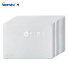 广博A4透明按扣文件袋A6399-L*12