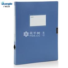 广博粘扣档案盒WJ6752*2