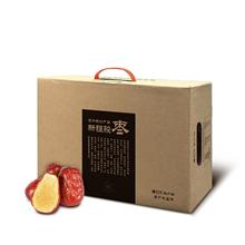 花千树原生态特级骏枣(500gx4袋)
