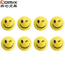 齐心微笑白板磁扣BB2385(8粒装)*3