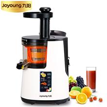 九阳(Joyoung)榨汁机JYZ-V12