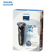 飞利浦(PHILIPS)男士电动剃须刀S6580
