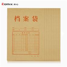 齐心A4本色纯木浆牛皮纸竖式档案袋AP-117*10