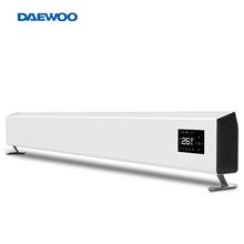 大宇(DAEWOO)智能踢脚线取暖器DWH-M25